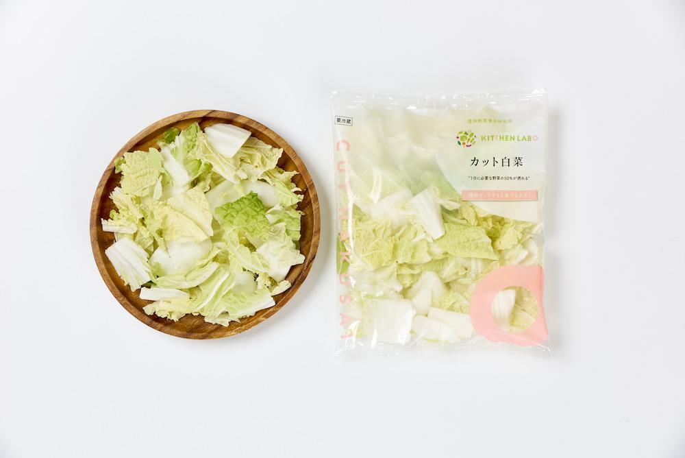 カット白菜商品写真