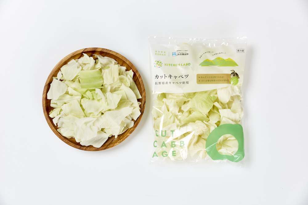 長野県産カットキャベツ商品写真