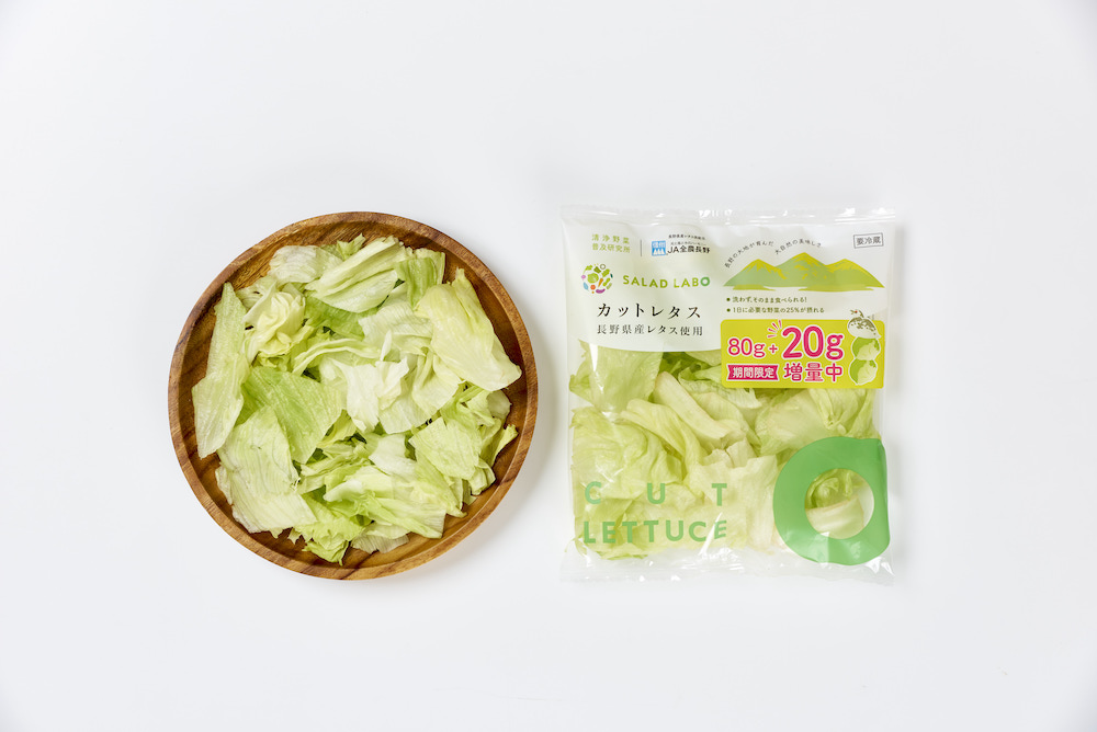 長野県産カットレタス100g(20g増量)商品写真