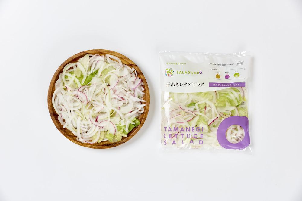 玉ねぎレタスサラダ商品写真