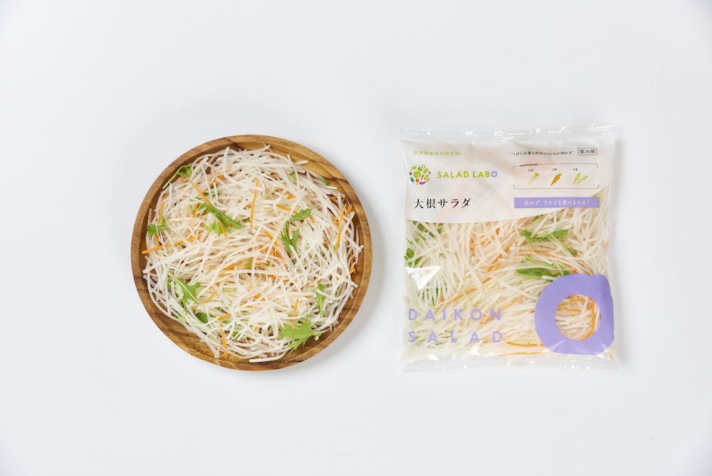 大根サラダ商品写真