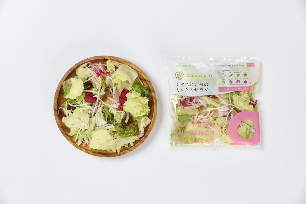 レタスと大根のミックスサラダ商品写真