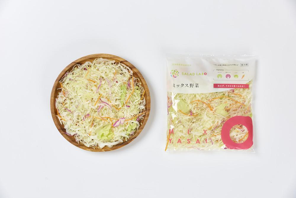 ミックス野菜商品写真