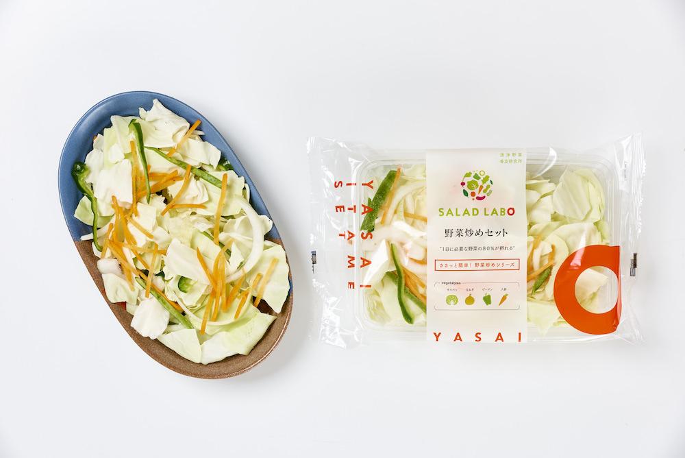 野菜炒めセット商品写真
