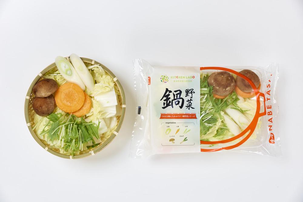 鍋野菜(中)商品写真