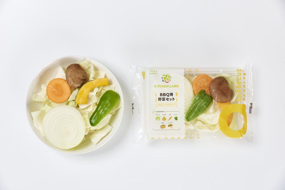 BBQ用野菜セット(小)商品写真