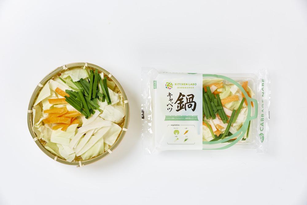 キャベツ鍋商品写真